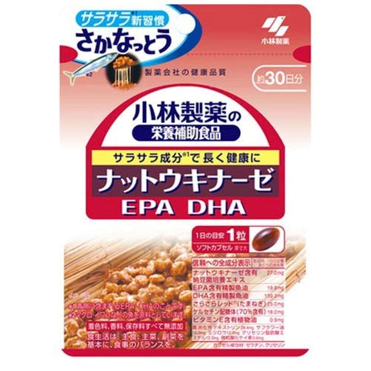 援助するバーター刑務所小林製薬 ナットウキナーゼ EPA/DHA 30粒 [メール便対応商品]