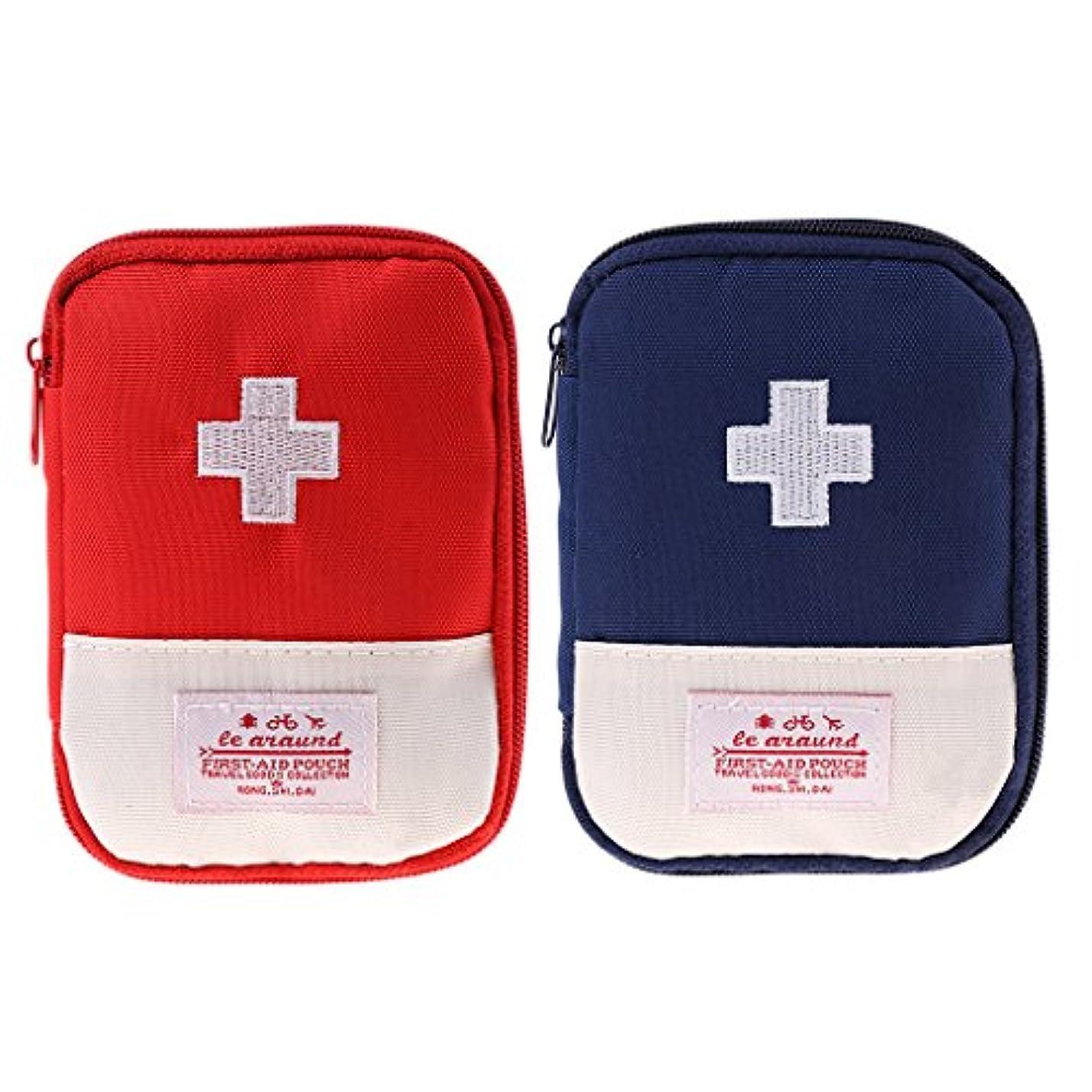 本質的ではない酸度のぞき穴Kesoto 2個 応急処置袋 パック 旅行 保管袋 応急救急用 ピルバッグキット 応急処置 メッシュポケット