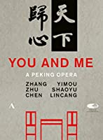 You & Me: Peking Opera [DVD]