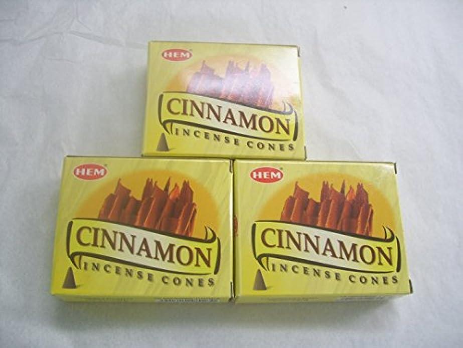 ストリーム魂腸Hemシナモン香コーン、3パックの10 Cones = 30 Cones