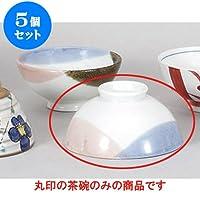 5個セット 夫婦茶碗 三色ヌリ分大平 [12.7 x 6.3cm] 強化 【料亭 旅館 和食器 飲食店 業務用 器 食器】