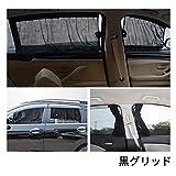 VGEBY 車用 サンシェード 遮光サンシェード ウィンドウ シェード 日よけ 折り畳みで便利 簡単取付 (黒グリッド)