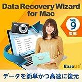 【データを簡単かつ高速に復元】EaseUS Data Recovery Wizard For Mac [ダウンロード]