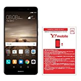 Huawei 5.9型 Mate9 SIMフリースマートフォン シャンパンブラック/51091JRW 【日本正規代理店品】 MATE9/BLACK & ワイモバイル(Y!mobile) ナノSIM スターターキット