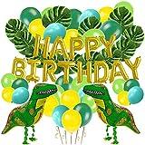 55個パック 恐竜テーマパーティー用品 - かわいい恐竜パーティーデコレーションセット 恐竜風船 紙の花ボール 子供の誕生日パーティー ベビーシャワー ブライダルシャワーバナー バルーンデコレーション