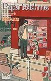 Papa told me Cocohana ver.3 ~薔薇色の休日~ (マーガレットコミックス)