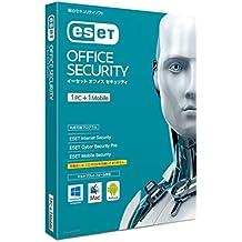 ESET オフィス セキュリティ (最新版) | 1PC + 1モバイル | Win/Mac/Android対応