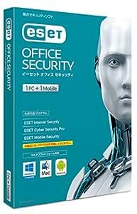 ESET オフィス セキュリティ (最新版)   1PC + 1モバイル   Win/Mac/Android対応