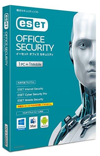 ESET オフィス セキュリティ 1PC+1モバイル(最新版) -