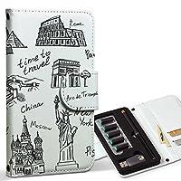 スマコレ ploom TECH プルームテック 専用 レザーケース 手帳型 タバコ ケース カバー 合皮 ケース カバー 収納 プルームケース デザイン 革 外国 風景 景色 009995