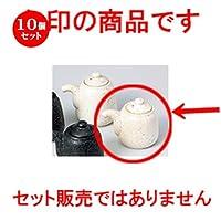 10個セットクリームしょう油差し [ 6.6 x 8cm ・ 135cc ] 【 カスター 】 【 料亭 旅館 居酒屋 和食器 飲食店 業務用 】