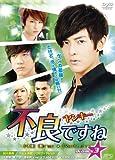 不良<ヤンキー>ですね DVD-BOX3[DVD]