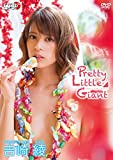 吉崎綾Pretty Little