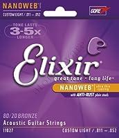 Elixir アコースティック弦 アンチ ラスト カスタムライト 11-52 3 セット パック 11027-3P