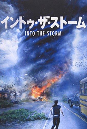 イントゥ・ザ・ストーム [DVD]の詳細を見る