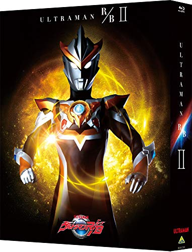 ウルトラマンR/B Blu-ray BOX II