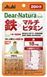 ディアナチュラ鉄×マルチビタミン 20日分 20粒