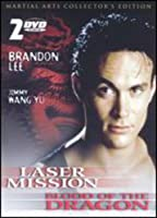Laser Mission & Blood of the Dragon [DVD] [Import]
