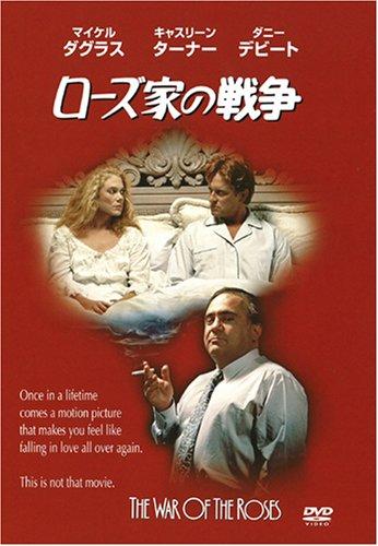 ローズ家の戦争 [DVD]の詳細を見る