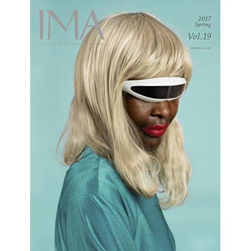 IMA(イマ) Vol.19 2017年2月28日発売号