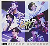"GOT7 Japan Tour 2017""TURN UP""in NIPPON BUDOKAN(初回生産限定盤)[ESBL-2543/4][DVD]"