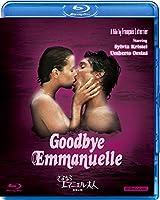 さよならエマニエル夫人 [Blu-ray]