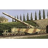 ドラゴン 1/35 28cm列車砲 レオポルド