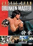 酔拳 [DVD] 画像