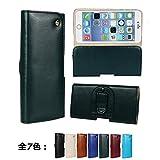 DeftD iPhone 6s Plus iPhone 7 Plus (5.5?5.8)inch対応 本革 携帯ケース ベルトポーチ スマホ 汎用ケース 横型 バッグ 収納ケース Lサイズ ダークグリーン