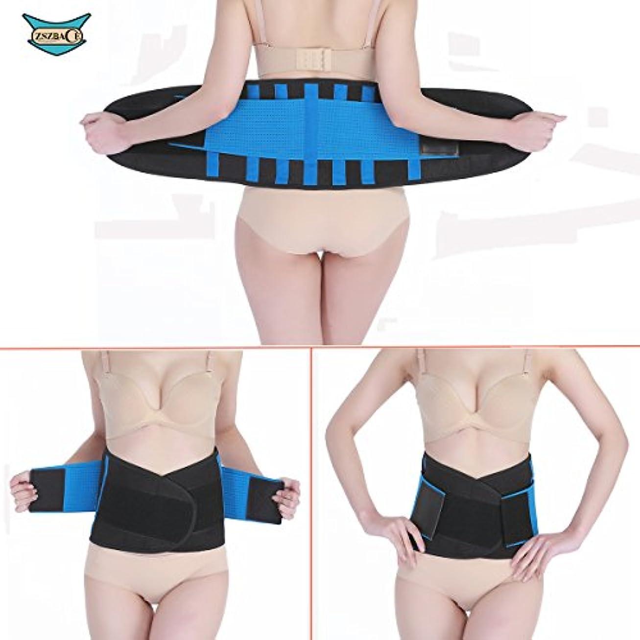 腰サポーター 骨盤ベルト 幅広タイプで固定力抜群 腹巻でシェイプアップ 腰保護コルセット (M=長さ約97cm(72-81cm))