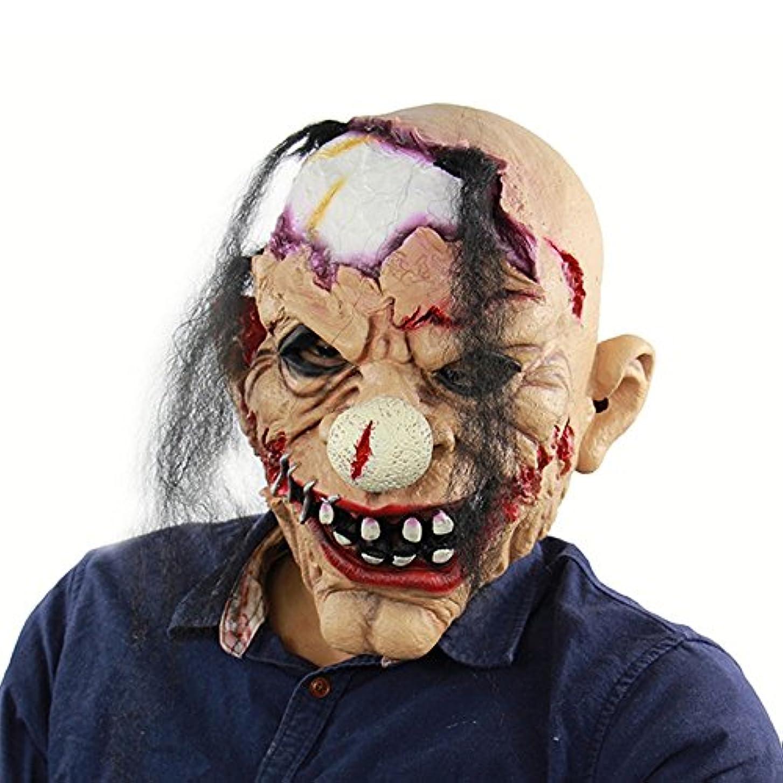 鉛手一定ホラーゾンビピエロラテックスフードハロウィーンお化け屋敷ドレスアップゴーストマスク