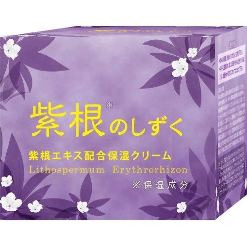 水曜日優勢壁紙紫根のしずく 保湿クリーム 80g