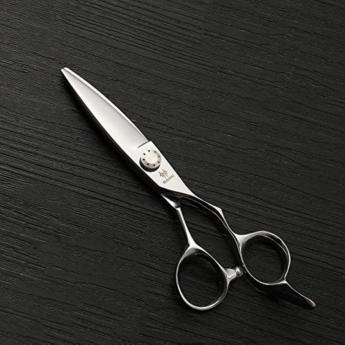 マオリ鑑定サバント6インチ美容院プロフェッショナル散髪ランセットフラットせん断、440 c高品質鋼新しいトレンド散髪はさみ モデリングツール (色 : Silver)