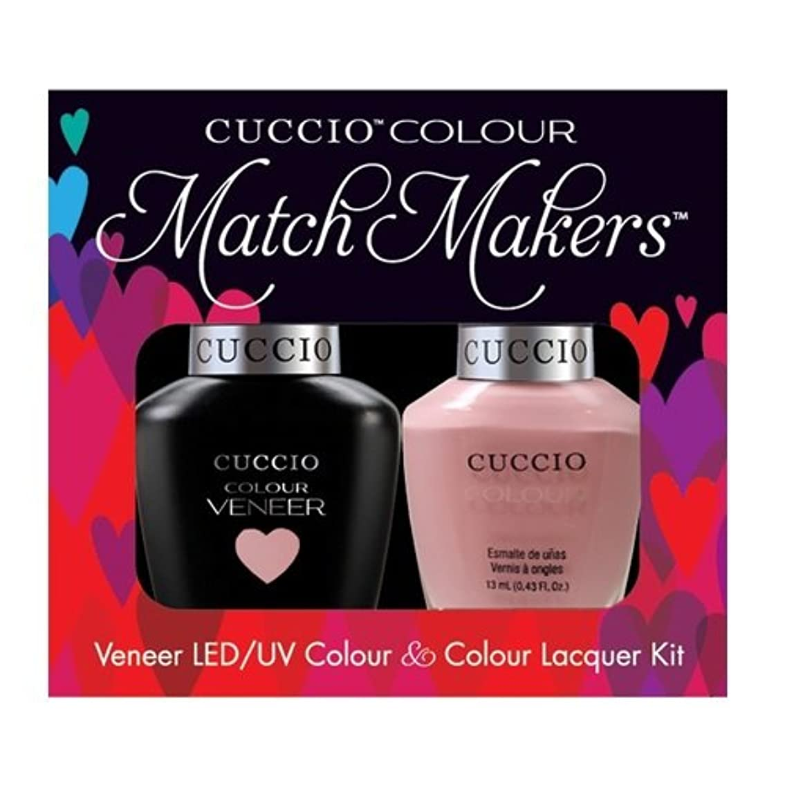 クレデンシャル怖がらせる交渉するCuccio MatchMakers Veneer & Lacquer - Namaste - 0.43oz / 13ml Each