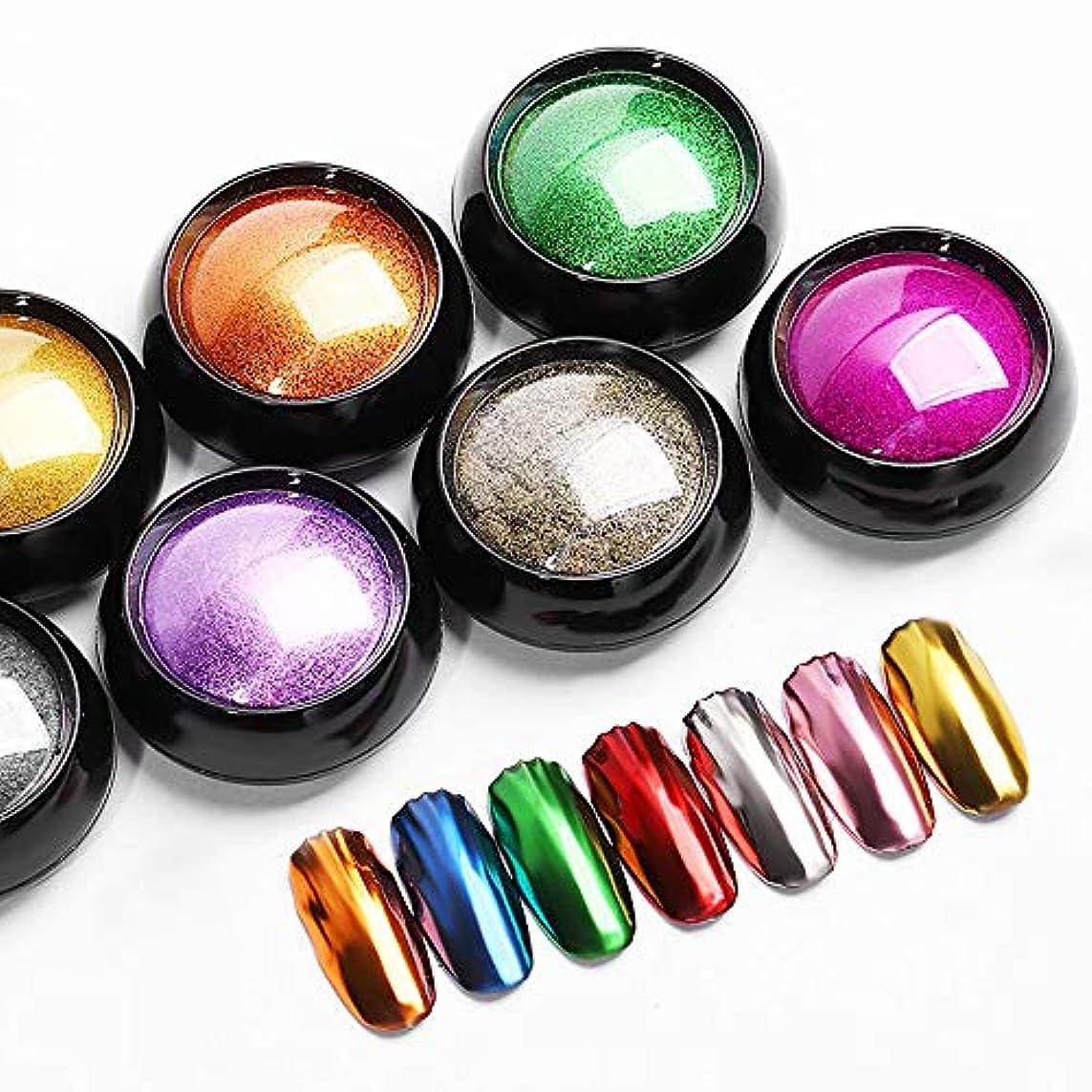 LWBTOSEE ネイルアート ネイルパウダー カラーパウダー ネオンパウダー 鏡面 3Dアート 金属調 かわいい レーザー風 12色セット