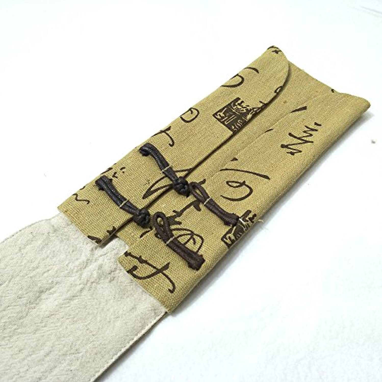 ミシンアパート正確にポータブル香炉香筒麻収納袋 長い約40cm 幅約10cm 原色の字