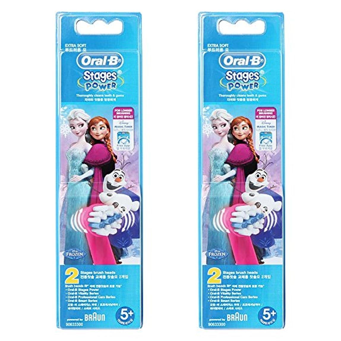 群集通り抜けるサリーBraun Oral-B EB10-2 Disney FROZEN 歯ブラシ交換用ブラシヘッド 2Pack [並行輸入品]