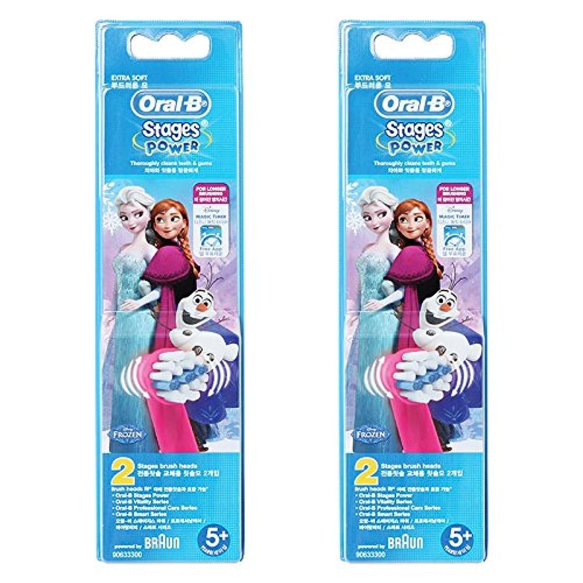 に賛成過敏なチケットBraun Oral-B EB10-2 Disney FROZEN 歯ブラシ交換用ブラシヘッド 2Pack [並行輸入品]