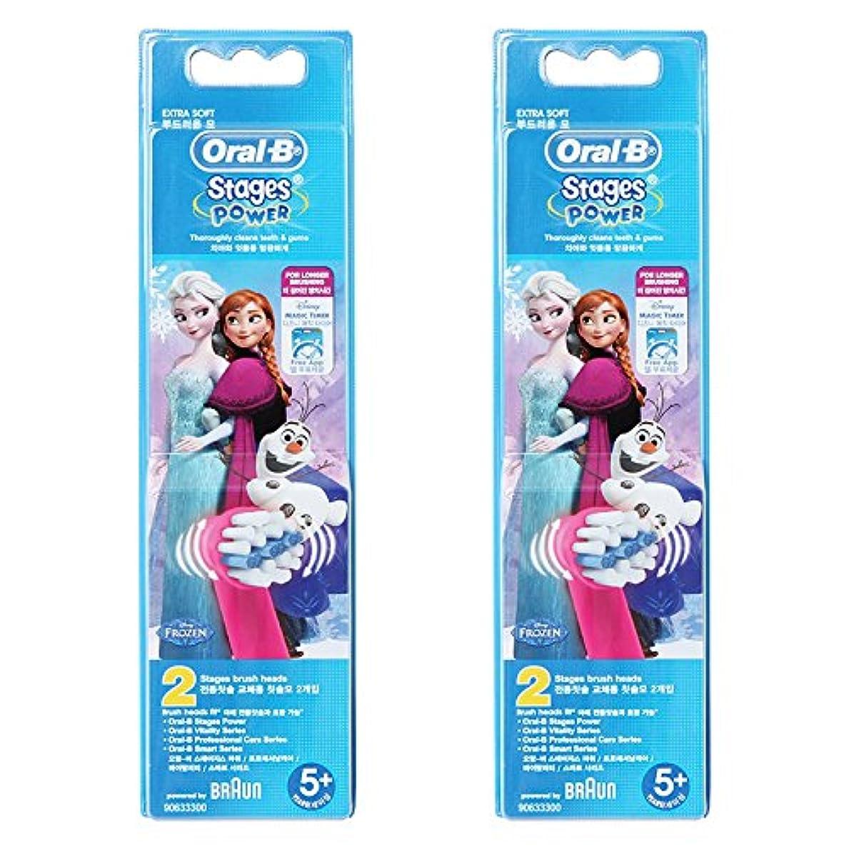 扇動する基礎成功するBraun Oral-B EB10-2 Disney FROZEN 歯ブラシ交換用ブラシヘッド 2Pack [並行輸入品]