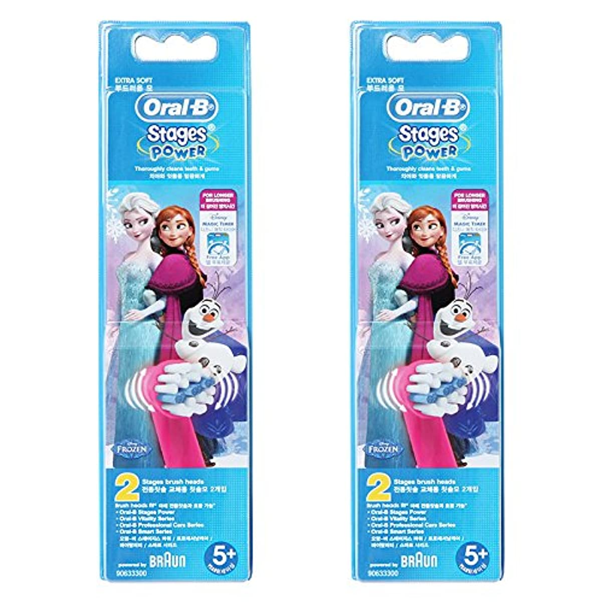 キャンペーンバラバラにする立法Braun Oral-B EB10-2 Disney FROZEN 歯ブラシ交換用ブラシヘッド 2Pack [並行輸入品]