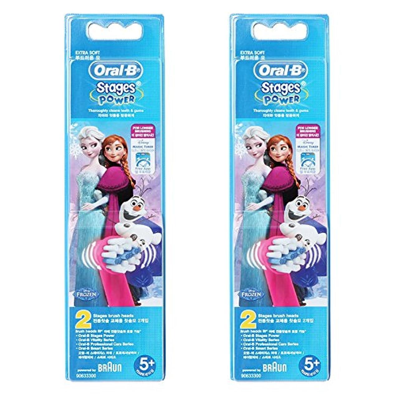 アンタゴニスト復讐倒産Braun Oral-B EB10-2 Disney FROZEN 歯ブラシ交換用ブラシヘッド 2Pack [並行輸入品]