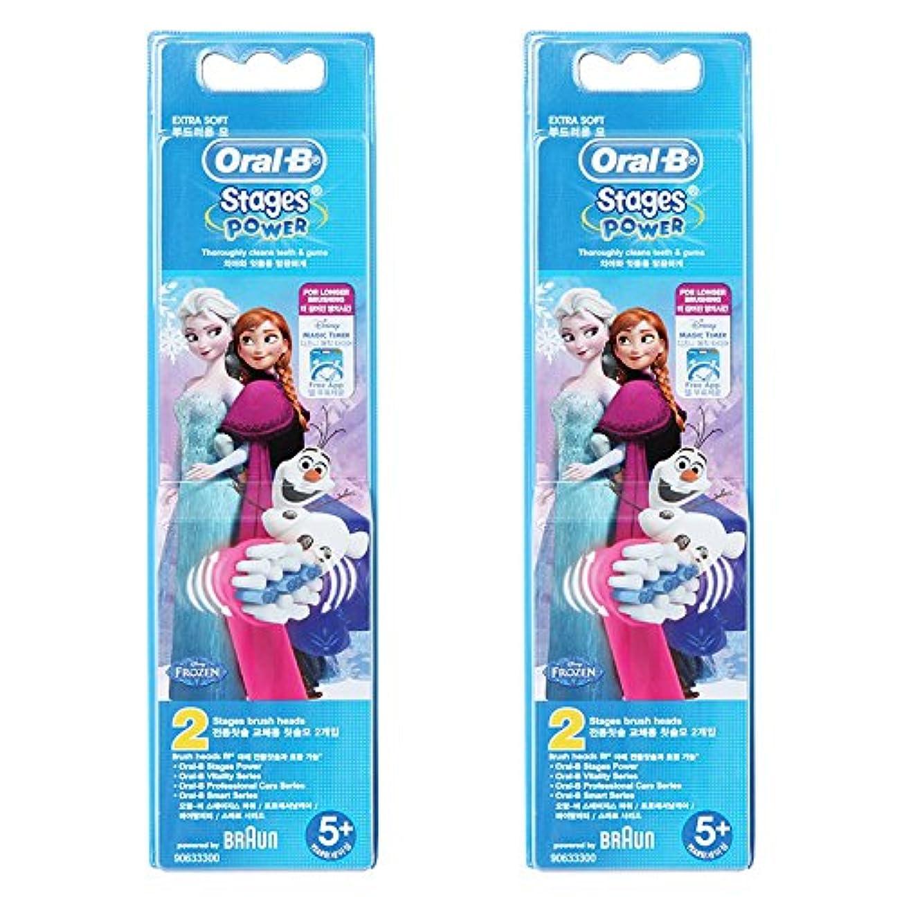先ショート仲良しBraun Oral-B EB10-2 Disney FROZEN 歯ブラシ交換用ブラシヘッド 2Pack [並行輸入品]