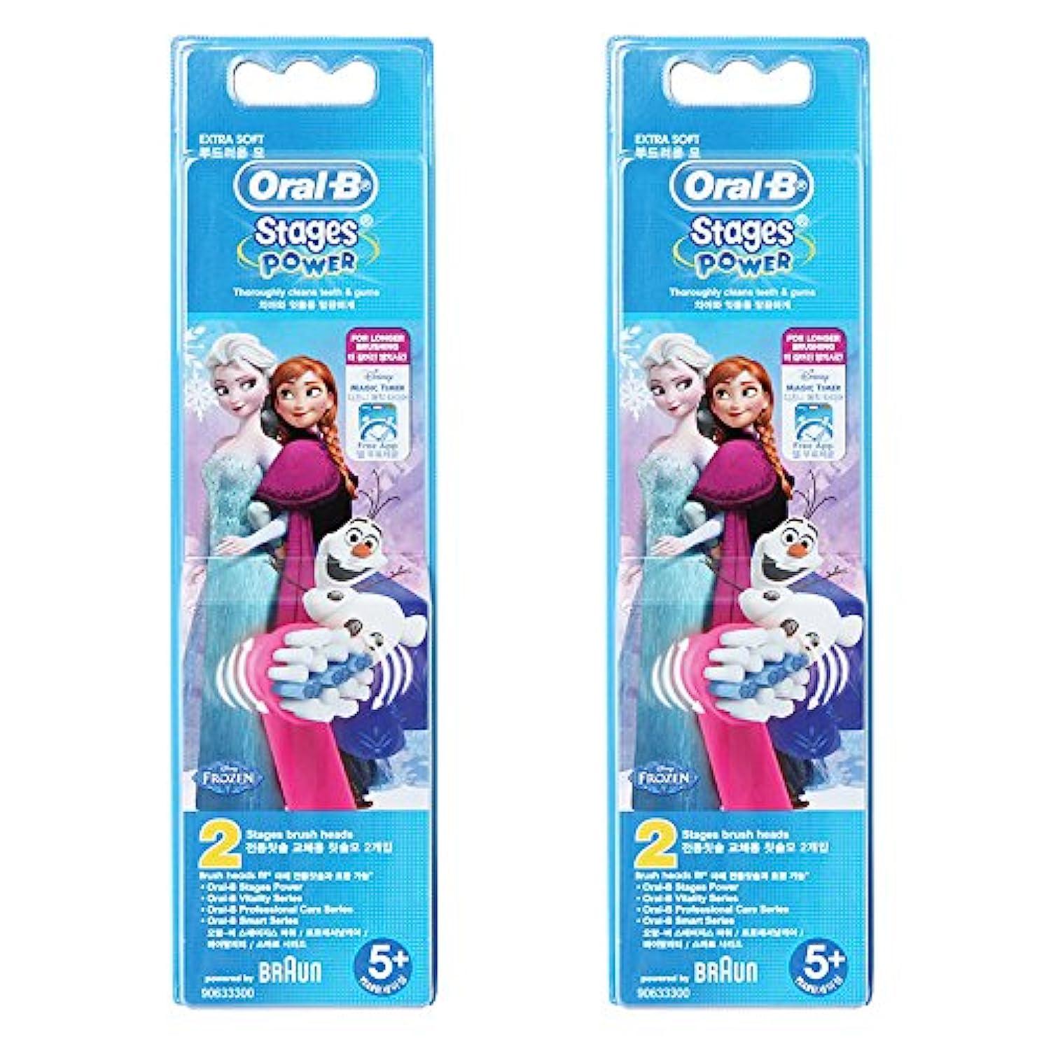 鋭くベルト突然のBraun Oral-B EB10-2 Disney FROZEN 歯ブラシ交換用ブラシヘッド 2Pack [並行輸入品]