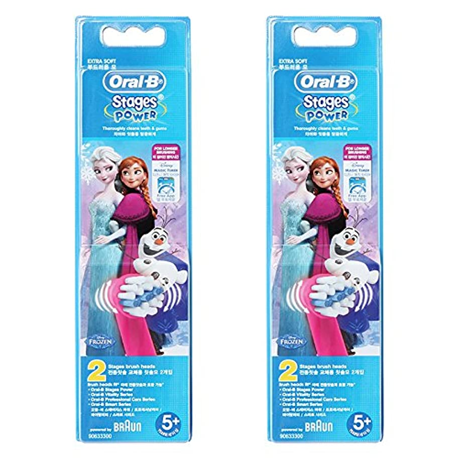 いちゃつくサスペンション放棄するBraun Oral-B EB10-2 Disney FROZEN 歯ブラシ交換用ブラシヘッド 2Pack [並行輸入品]
