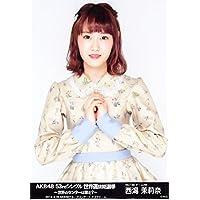 【西潟茉莉奈】 公式生写真 AKB48 53rdシングル 世界選抜総選挙 ランダム グループコンサートver.