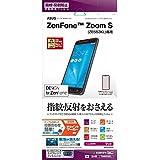 ラスタバナナ ZenFone Zoom S ZE553KL フィルム 指紋・反射防止(アンチグレア) ゼンフォン ズーム S 液晶保護フィルム T846553KL