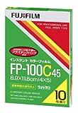 FUJIFILM インスタントカラーフィルム ピールアパートタイプ(剥離方式)フィルム 10.2×13.1cm サイズ20パック品(200枚入) インスタントフイルム FP-104C PS 20 4X5