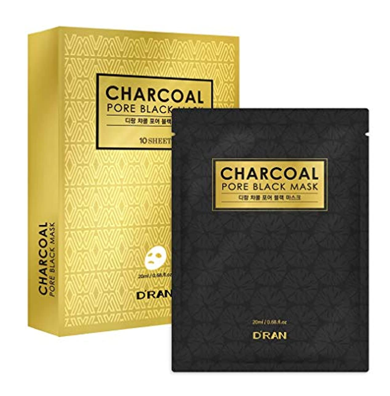 植物の小石だらしないNew Charcoal Pore Mask (1set_10pcs)