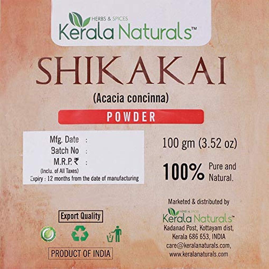 突進スポンジトーストShikakai Powder 200gm - Natural Hair wash & Conditioner - シカカイパウダー200gm-ナチュラルヘアウォッシュ&コンディショナー