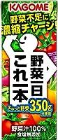野菜一日これ一本/一杯(720)新品: ¥ 2,825¥ 1,68957点の新品/中古品を見る:¥ 1,600より